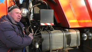 Gambar cover Снегоуборочная техника заблокировала автобусы ЛДПР у мэрии Владимира