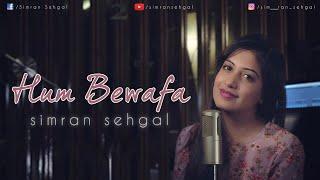 Hum Bewafa Hargiz na they | Simran Sehgal | Cover Song | Shalimar