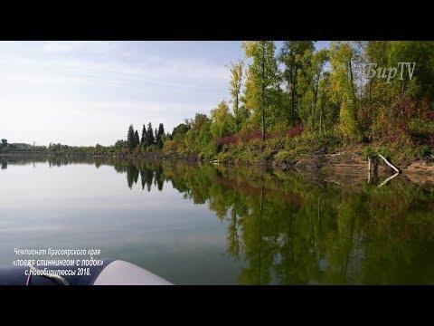 с.Новобирилюссы-д.Арефьево река Чулым.