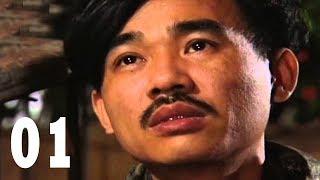 Trả Giá - Phần 1 | Phim Việt Nam Cũ Hay Nhất - Quốc Khánh, Thu Hiền