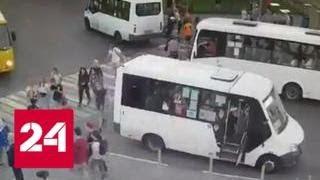 Камера зафиксировала момент наезда автобуса на пешеходов в Мытищах - Россия 24