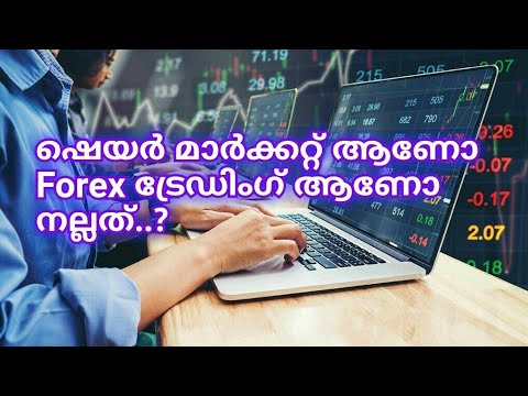 Forex trading malayalam