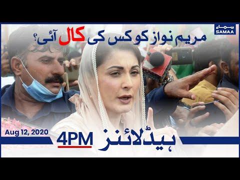 Samaa Headlines 4pm