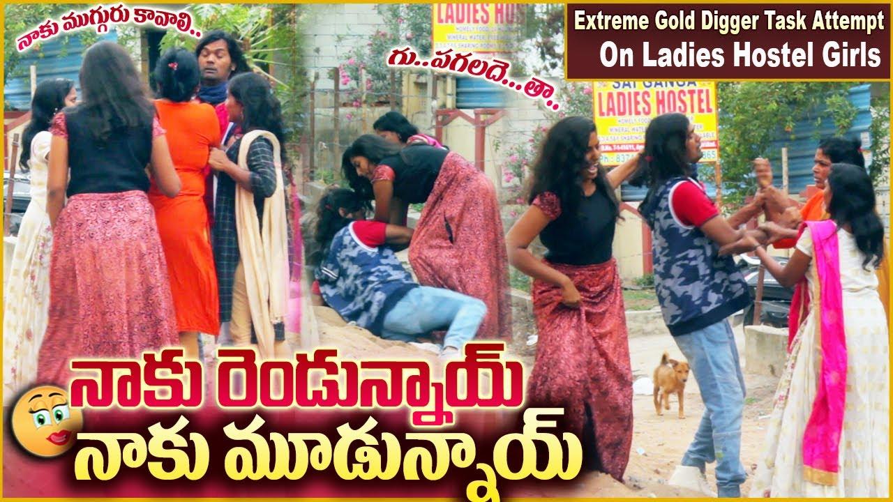 Extreme Task on Ladies Hostel Girls | Gold Digger Pranks in Telugu | #tag Entertainments