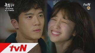 하석진, 박하선에게 마음 여나?! tvN혼술남녀 3화