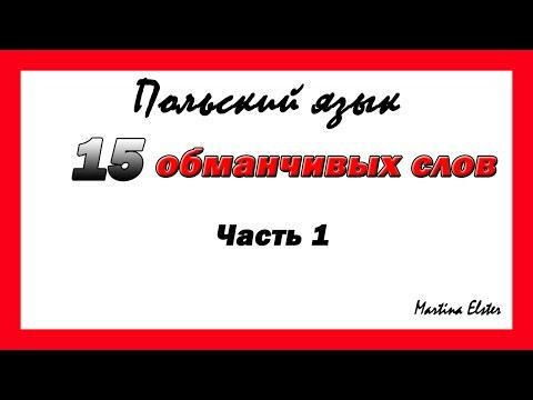 Pokost1 - Zametki
