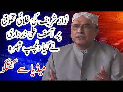 PPP Leader Asif Ali Zardari Press Conference   04 May 2018   Neo News