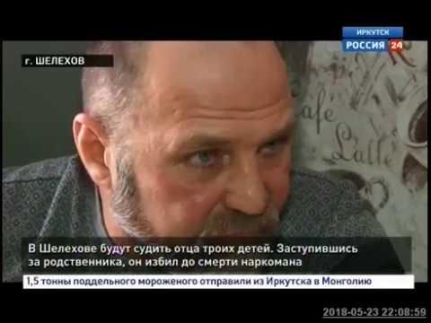 Убийство или самооборона В Шелехове трое детей могут на 9 лет остаться без отца