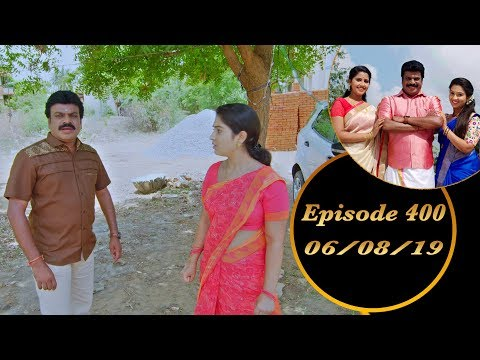 06-08-2019 Kalyana Veedu-Sun tv Serial - TamilSuvai com