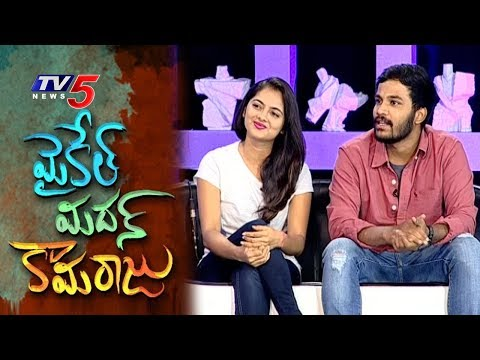 Michael Madan Kamaraju Web Series Team Exclusive Interview | TV5 News