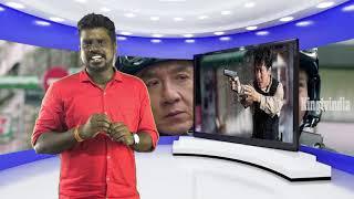 Bleeding Steel Movie Review in tamil | jackie chan | callan mulvey |  kingtvindia  tamil review