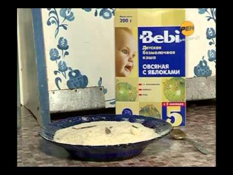Детское питание с сюрпризом.flv