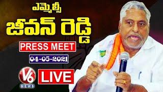 MLC Jeevan Reddy Press Meet LIVE l V6 News