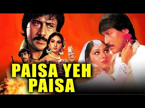 paisa-yeh-paisa-(1984)-full-hindi-movie-|-jackie-shroff,-meenakshi-seshadri,-deven-verma,-nutan
