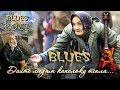 Дайте людям капельку тепла...   Блюз-Рок.   Give to people heat droplet. Blues-Rock