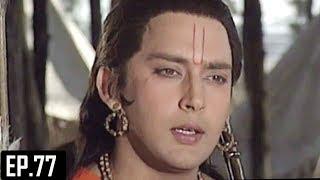 जय हनुमान | Jai Hanuman | Bajrang Bali | Hindi Serial - Full Episode 77