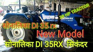 Sonalika  New Di 35 Rx Sikandar Full Real Live Review
