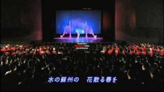 上戸彩が、李香蘭(山口淑子)を演じた番組で、蘇州夜曲を歌ったものです。