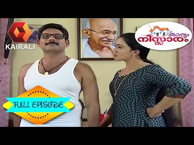 Karyam Nissaram 09 04 2015 Full Episode