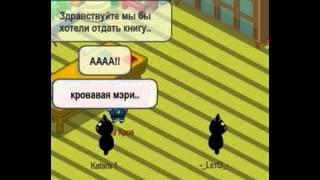 Рулимоны сериал