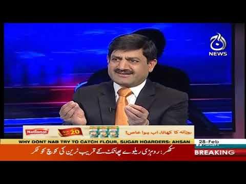 Rubaroo on Aaj News | Latest Pakistani Talk Show