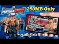 [250MB] How To Download WWE Smackdown vs Raw 2009 Game For Android||TAMIL