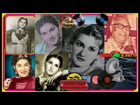 NOORJEHAN~Film~BADI MAA~[1945]~Aa Intezar Hai Tera-[Great-78 RPM Version]