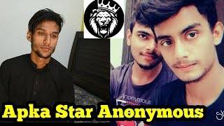 Gambar cover Reaction On Pakistani Pubg Player Star Anonymous Challenge With Banglades Players - Aqib Views