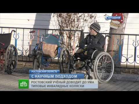знакомства для инвалидов д.ц.п.