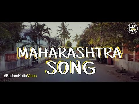 Maharashtra Song | BK Vines | Nashik | Maharashtra Day Special | 1 May |