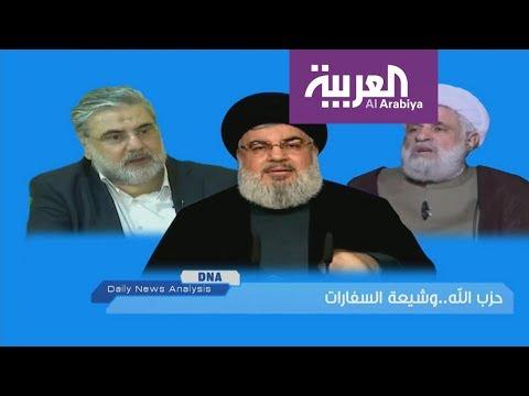 DNA | حزب الله .. وشيعة السفارت  - نشر قبل 49 دقيقة