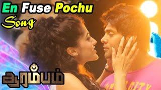 Arrambam | Arrambam songs | Tamil Video songs | En fuse pochu Video song | Arya | Taapsee | Yuvan