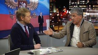 """""""Самая страшная санкция - это правительство Медведева"""""""