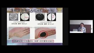 「福岡大学 新技術説明会」(2017年6月6日開催)にて発表。https://shin...