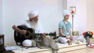 Sadhana mit Sat Hari Singh, Rakhe Rakhan Har