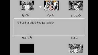 Seiya vs Shaka 3