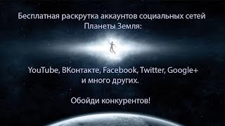 Фейк аккаунт в социальных сетях для заработка