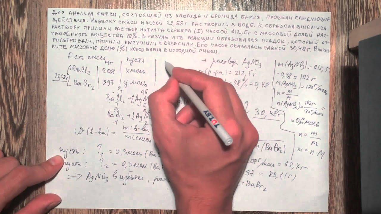 Решение задач в9 в егэ решение задачи 3 огэ по информатике