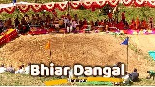Live 🔴 -   Bhiar Dangal, Hamirpur, Himachal Pradesh