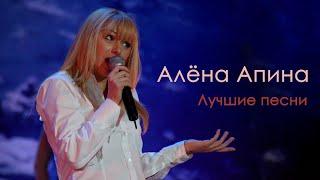 """Алена Апина: Концерт """"Лучшие песни""""  (2008)"""