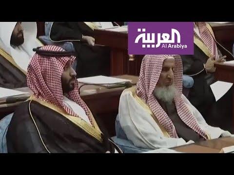 الملك سلمان: وجهنا ولي العهد بإعداد الجيل الجديد  - نشر قبل 2 ساعة
