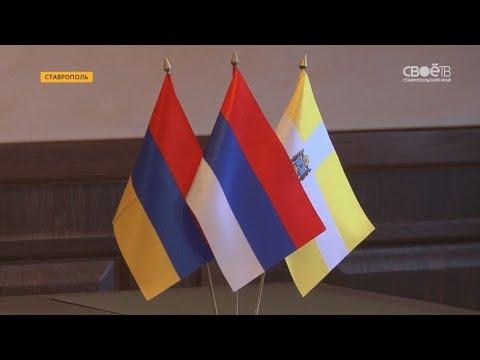 Отношения между Россией и Арменией   эталон дружбы и сотрудничества двух государств