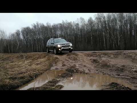 Renault Duster. По весенним дорогам и направлениям. Часть 1