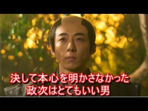 高橋一生 「直親と龍雲丸の存在」NHKインタビューVol.3   YT動画倶楽部