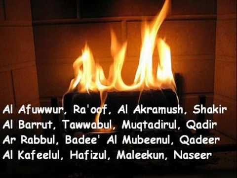 99 Names Of Allah With Lyrics Asma Ul Husna
