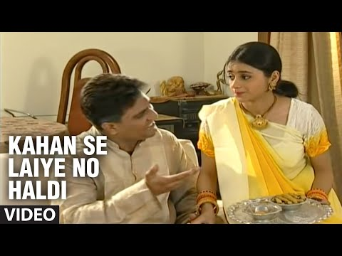 Kahan Se Laiye No Haldi Full Bhojpuri Video Song Doliya Kahaar