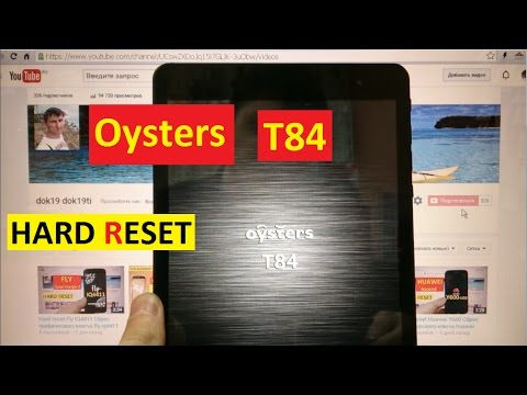 oysters t37 хард ресет
