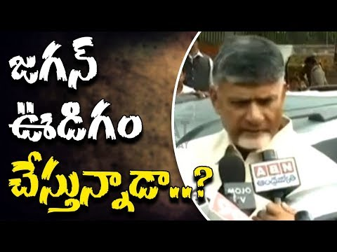 AP CM Chandrababu Naidu Speaks To Media AT Delhi Padayatra || Bharat Today