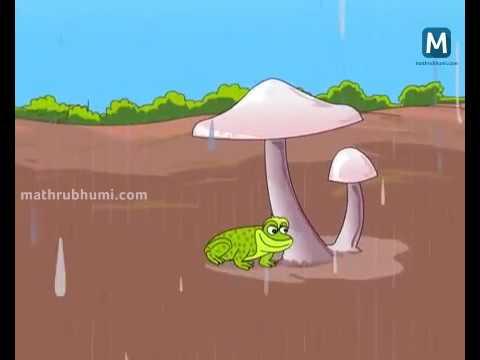 കുഞ്ഞുണ്ണി മാഷിന്റ മഴ എന്ന കുട്ടിക്കവിത | Animation Poem