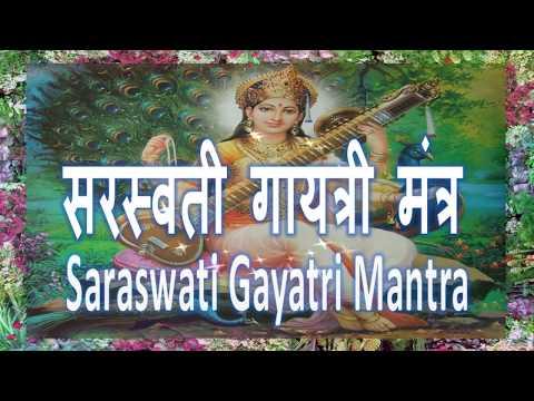 saraswati-gayatri-mantra